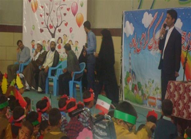 برگزاری جشن روز جهانی کودک در شهر دیهوک