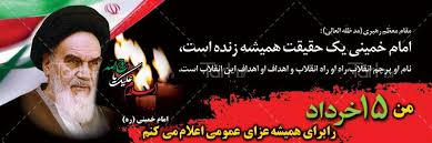 برنامه ريزي براي گراميداشت بيست و هشتمين سالگرد ارتحال ملكوتي رهبر كبير انقلاب اسلامي در بخش دستگردان