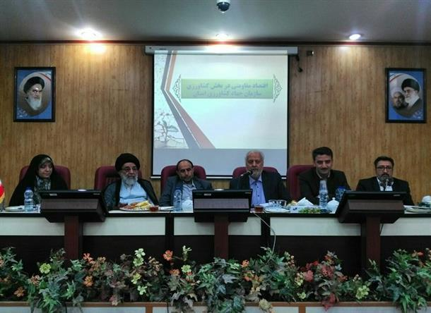 نهمين جلسه ستاد راهبردي و مديريت اقتصادي استان خراسان جنوبي