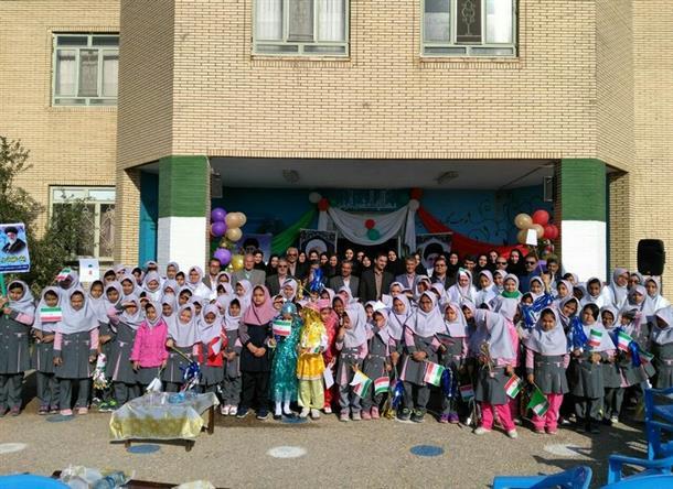 مجتمع فرهنگي آموزشي سما به مناسبت 13 آبان ماه